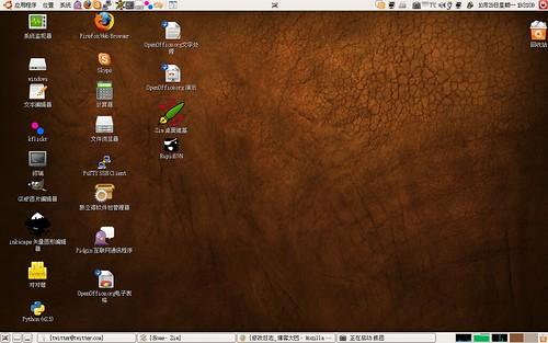 ubuntu 7.10