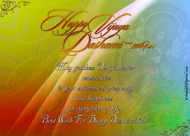 Dashain Greeting Card | Illustration by Lok KC (simplylok ...