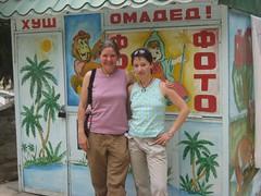 Habiba and I in Tursten Zade, Tajikistan) | Kate Dixon ...
