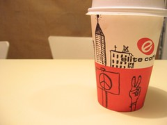 Paper Cup 3 | by Ask?