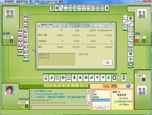 mahjong online alexo