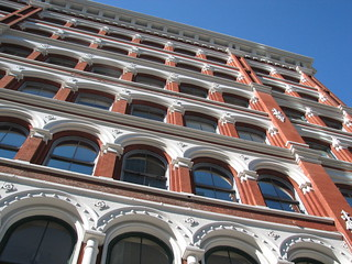 The Astor Place Building | by epicharmus