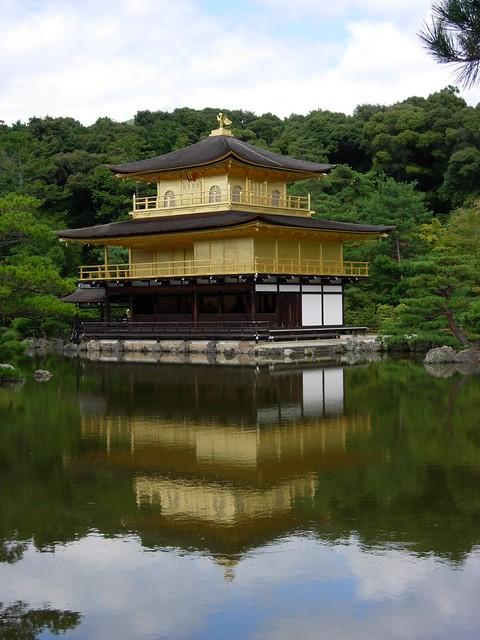 Palacio Dorado Kinkanku ji,