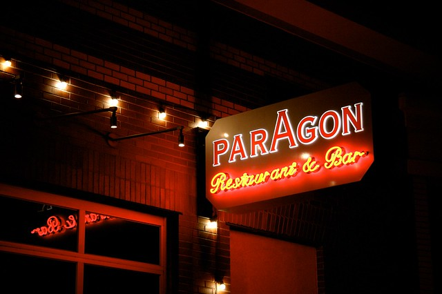 Paragon Bar And Grille Press Of Atlantic City