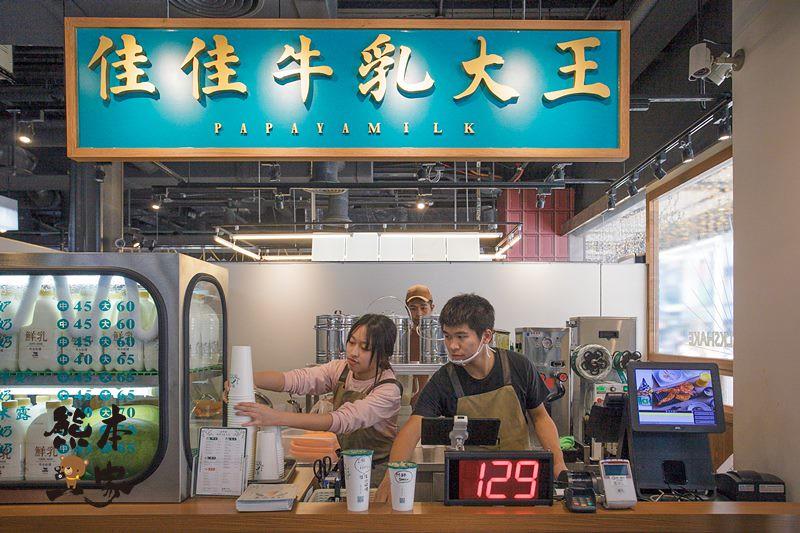 佳佳牛乳大王|桃園ATT筷食尚美食廣場
