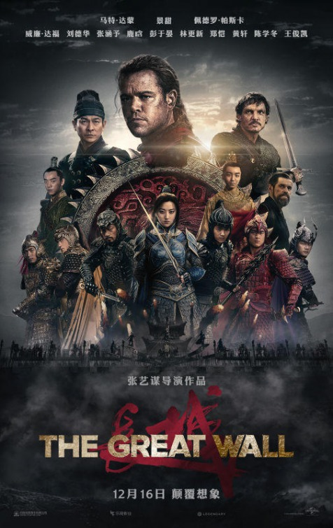 The Great Wall - Poster 6