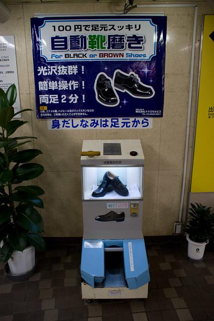 Tan Shoe Polish On Brown Shoes