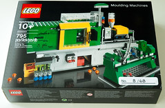 Moulding Machine - Exclusive - Front