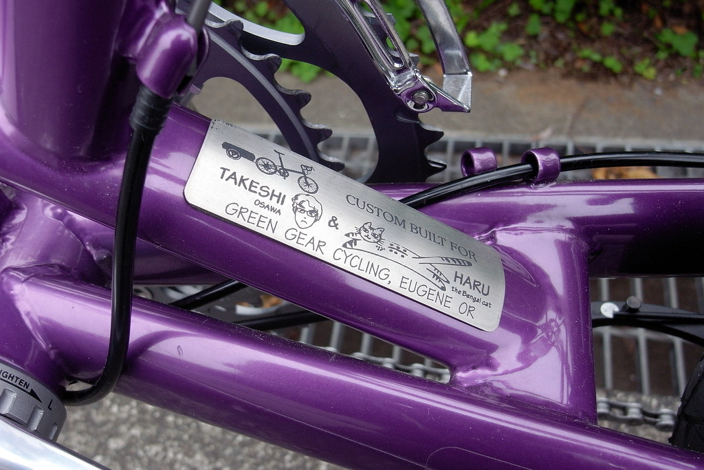 Bike Friday Quot Air Glide Quot Owner S Name Plate Takeshi