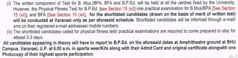 BHU BFA Practical Exam Schedule