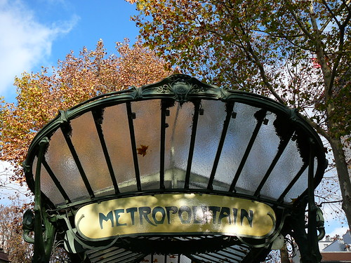 Paris Metro - Abbesses (Montmartre)