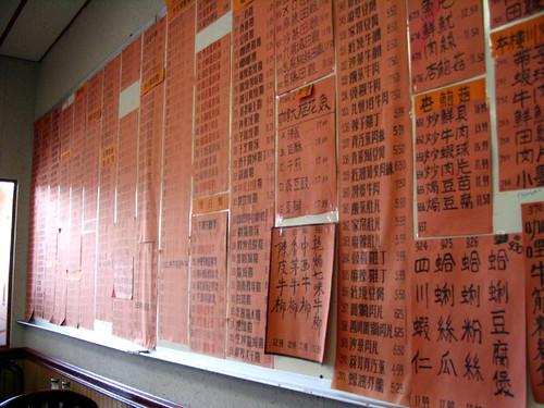 Chinese Wok Restaurant Sw Bellaire Blvd