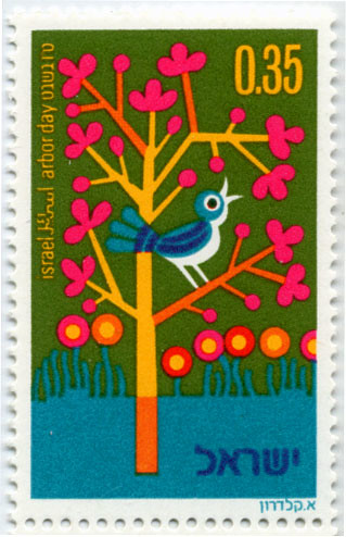 psychedelic arbor day stamp from israel 1975 | by Grain Edit.com