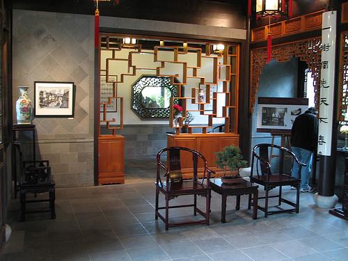 Chinese interior design china interior design details - Chinese restaurant interior design ...