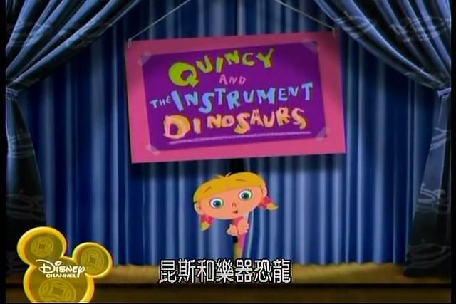 little einsteins quincy and the instrument dinosaurs flickr