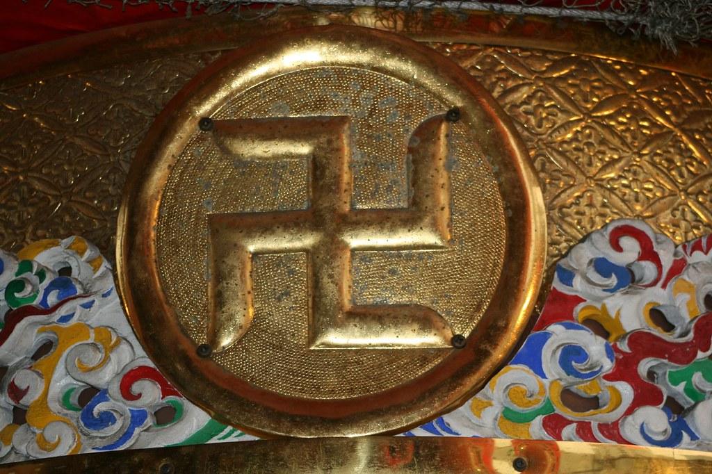 Buddhist Swastika Its The Buddhist Swastika From The Chc Flickr