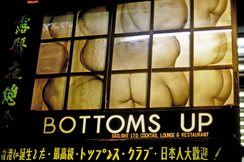 Bottoms Up club Hong Kong The Bottoms Up Club in
