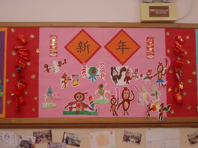 kindergarten theme board chinese new year monkey by junejunebb