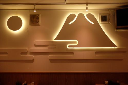 津田沼 焼肉寿司 01