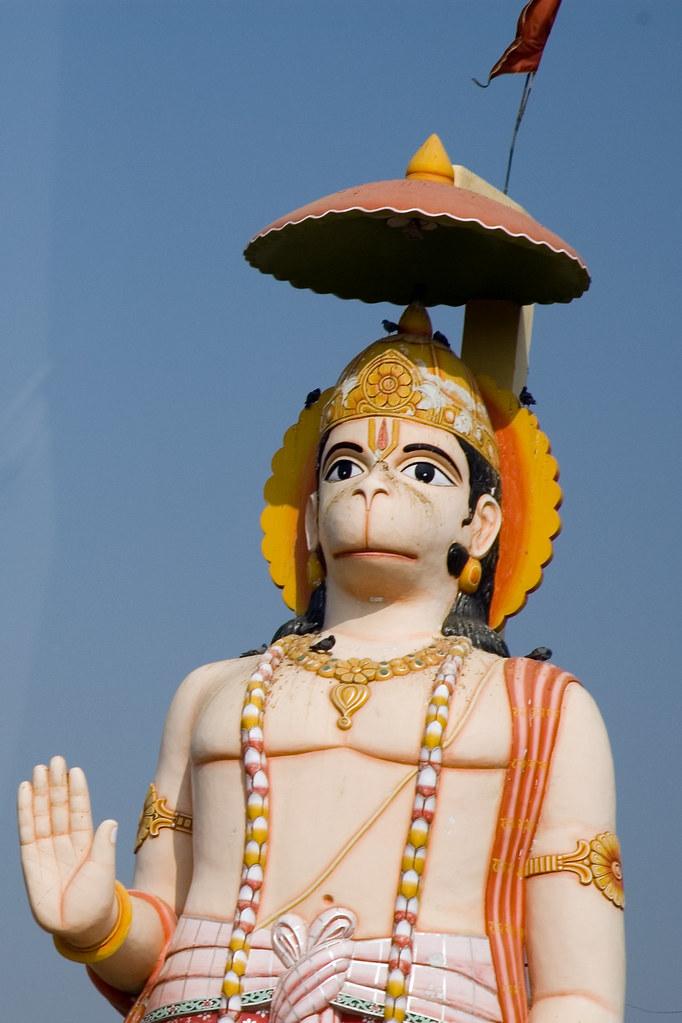 Hanuman Hanuman