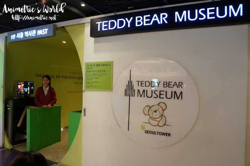 Teddy Bear Museum Seoul Korea