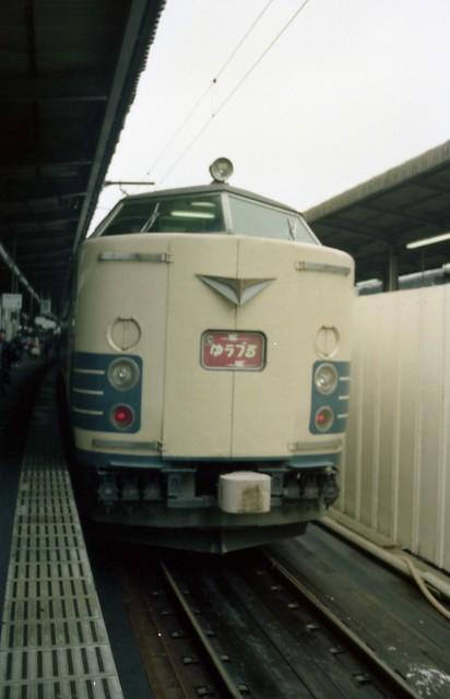 583系ゆうづる (2)