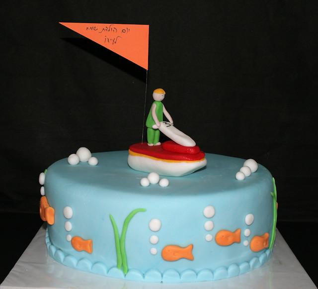 Ido Birthday Cake