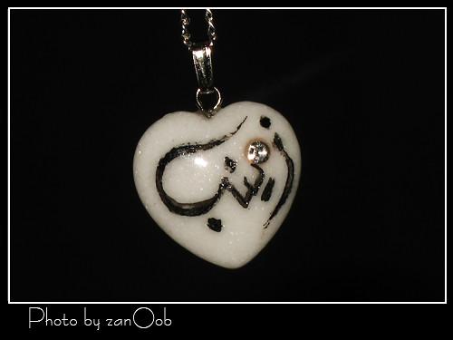 True love clipart also Pebble also Silver Scent Deep 28827 together with Studija furthermore Sad Unicorn. on i love u logo