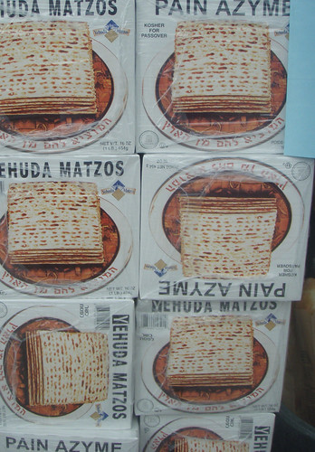 Matzo For PAssover | by PinkMoose