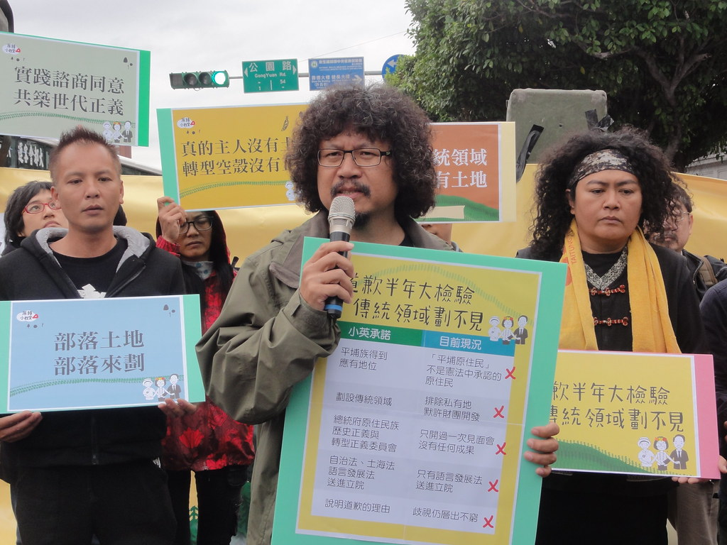 馬耀‧比吼和原民團體到凱道抗議「原住民族土地劃設辦法」不當。(攝影:張智琦)