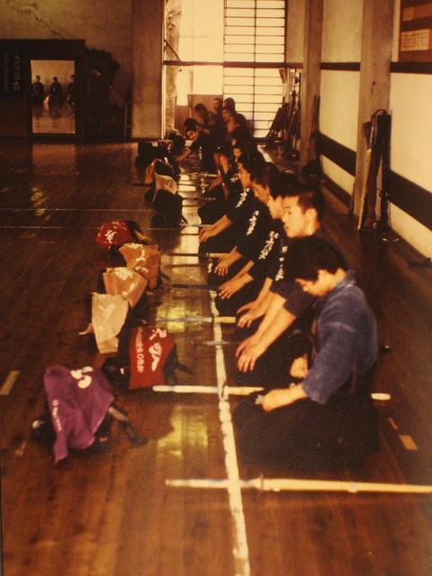 Kendo dojo flickr photo sharing for Kendo dojo locator