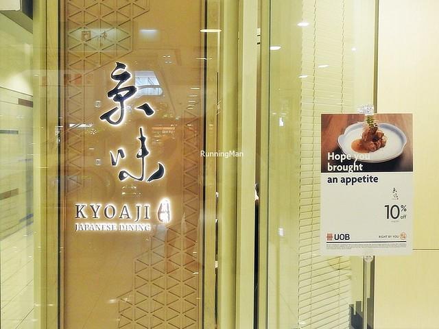 Kyoaji Dining Signage