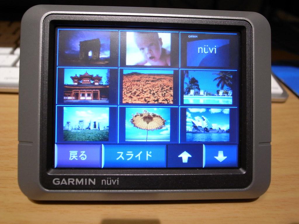 garmin nuvi 250 gps navi system for my bike jpeg. Black Bedroom Furniture Sets. Home Design Ideas