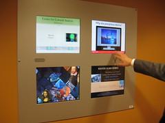 Media screens in Writers House