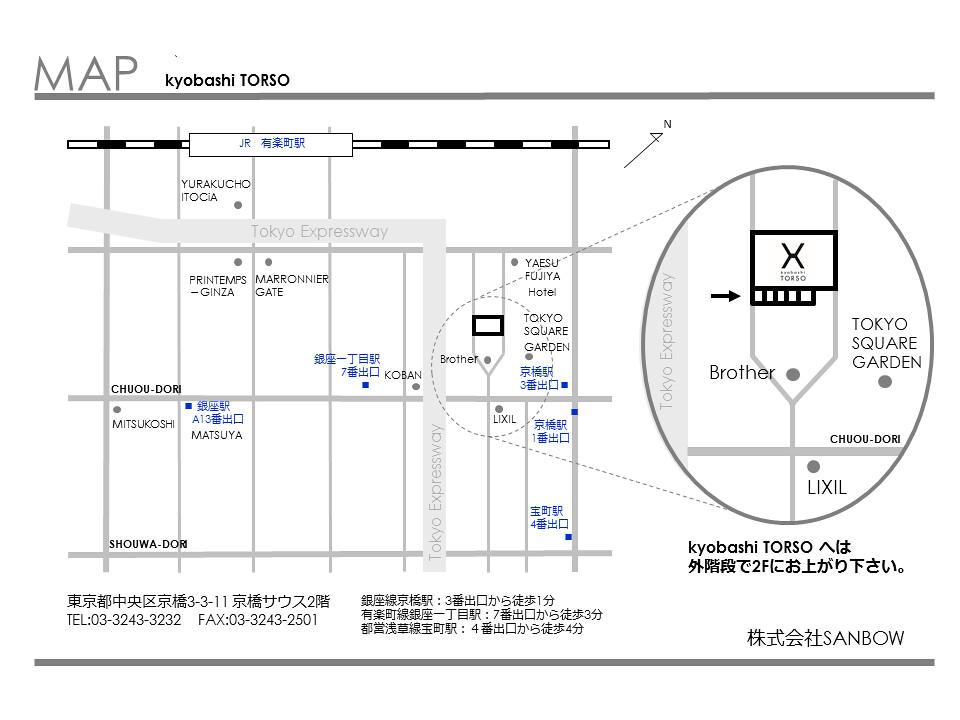 kyobashi-torso-map