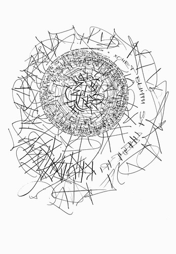"Zarkh Ekaterina - Beyond the circle bounds II (Poem ""My city strewed with gold in autumn"") (Paper, ink, pen, 42x60 cm, 2003) 
