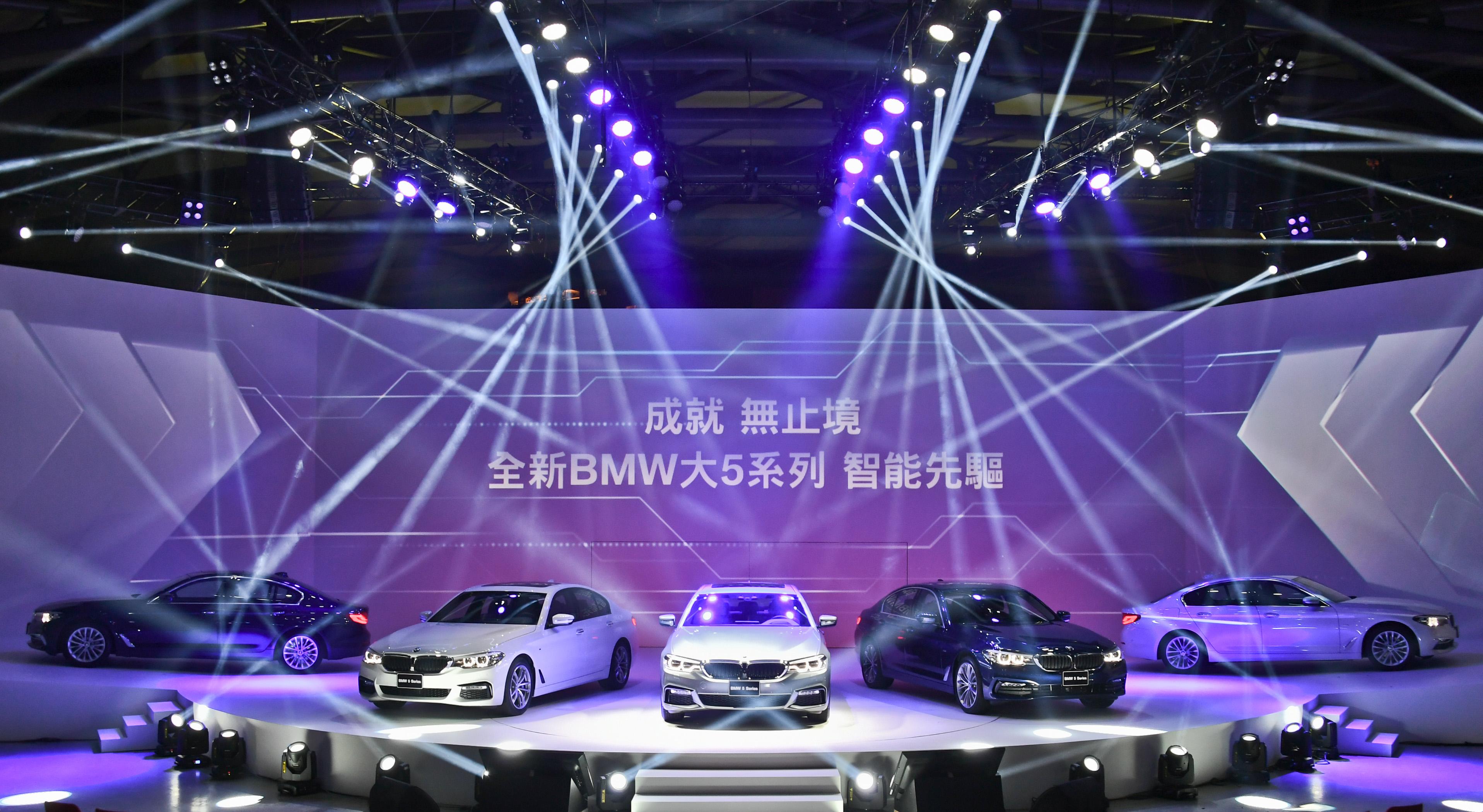 0223_全新BMW大5系列發表會 (1)