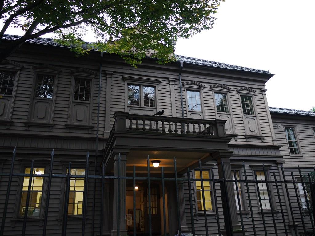 Tokyo National Arts Crafts Music University