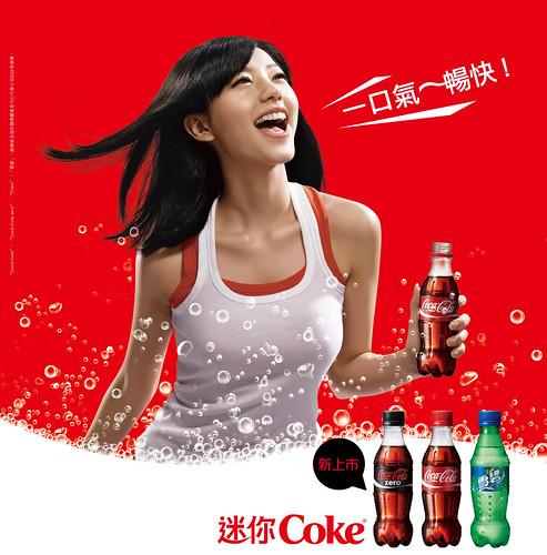 Mini Coke Print Ad Ada Lee Flickr