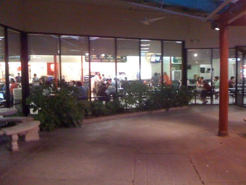 Chinatown Food Court Atlanta