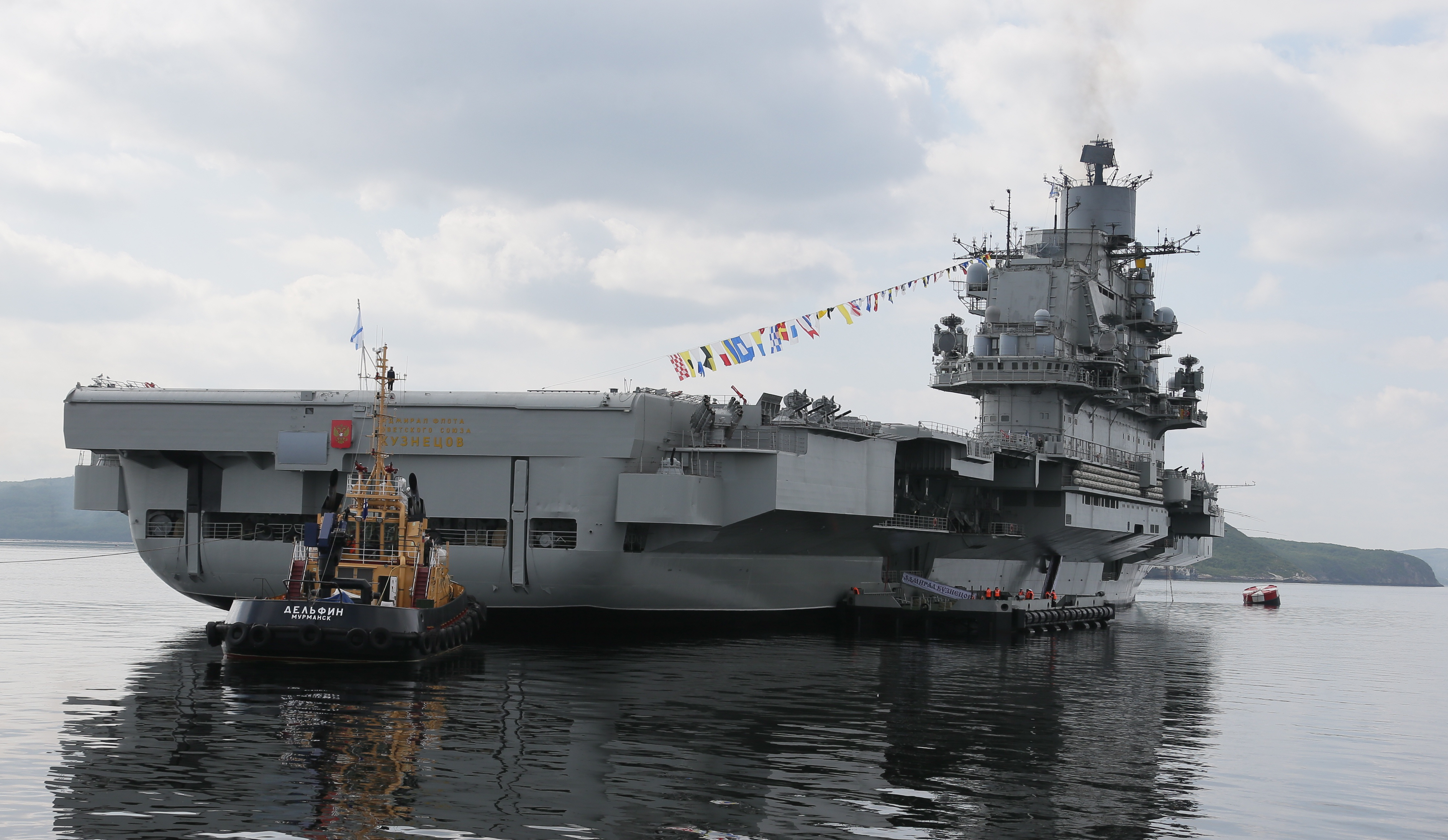 Russian Navy - Marine Russe - Page 17 32874997306_7be884df5b_o