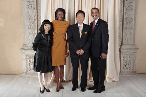 U.S. President Barack Obama and First Lady Michelle Obama With World Leaders at the Metropolitan Museum in New York | by U.S. Department of State