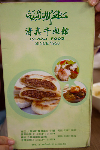 Halal Chinese Food Passaic Nj