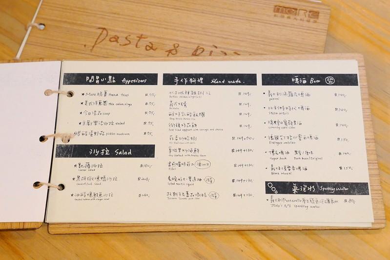 32631359410 1a8e8cb4fe c - 【熱血採訪】默爾義大利餐廳:漂亮歐風裝潢義式餐酒館 想吃義大利麵 燉飯 披薩 啤酒或焗烤通通有!