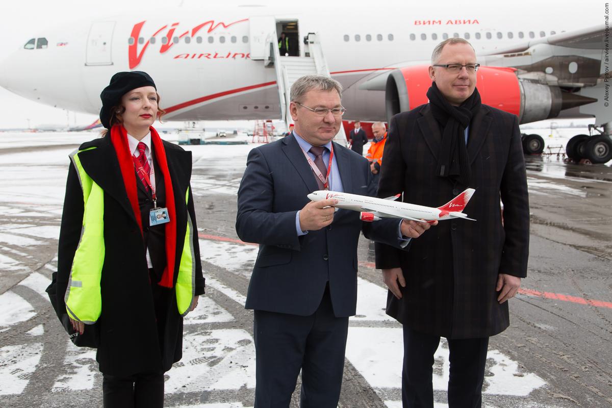 Vim Avia: теперь и A330!
