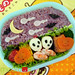 Halloween night bento