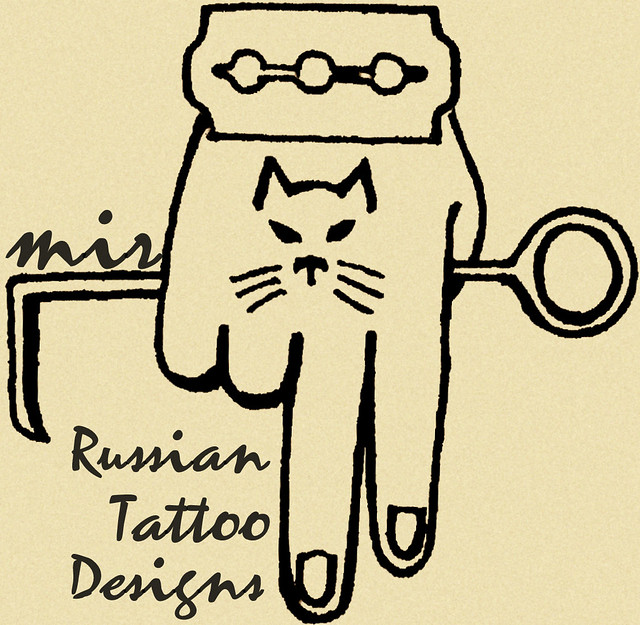 Mir russian criminal tattoo designs check out the new for New check designs