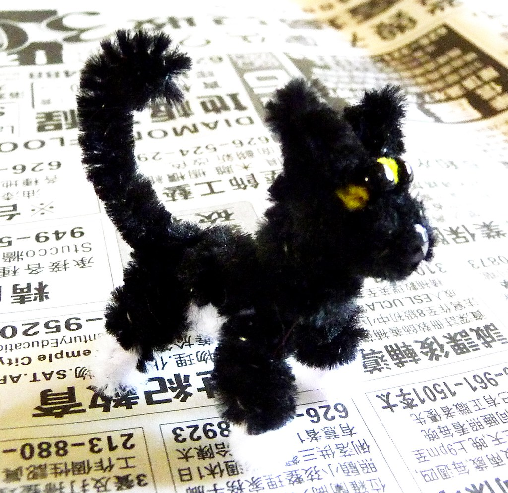 how to make a cat with pipe cleaner