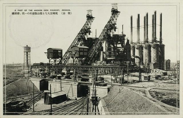 Anshan ironworks c1930 under the japanese occupation for 102 hamilton terrace london