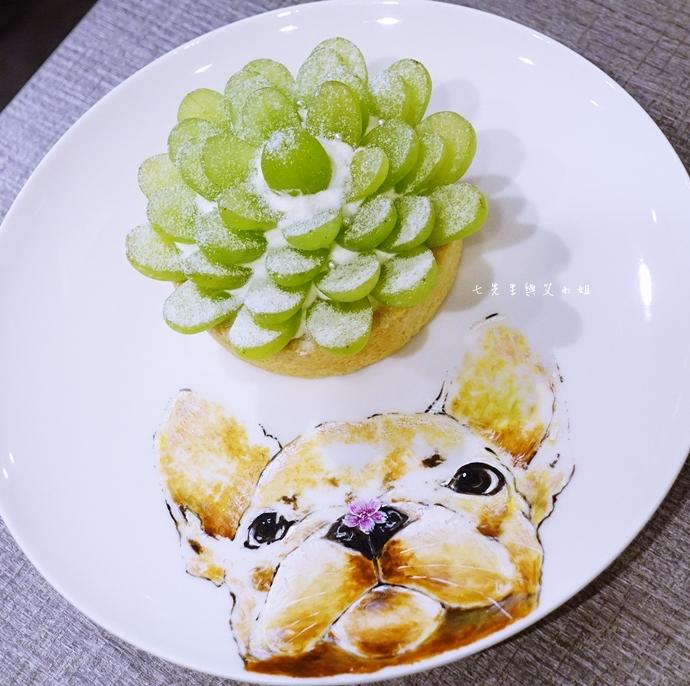 24 翻轉 Flip 彩虹千層蛋糕 水果塔 貓咪棉花糖咖啡